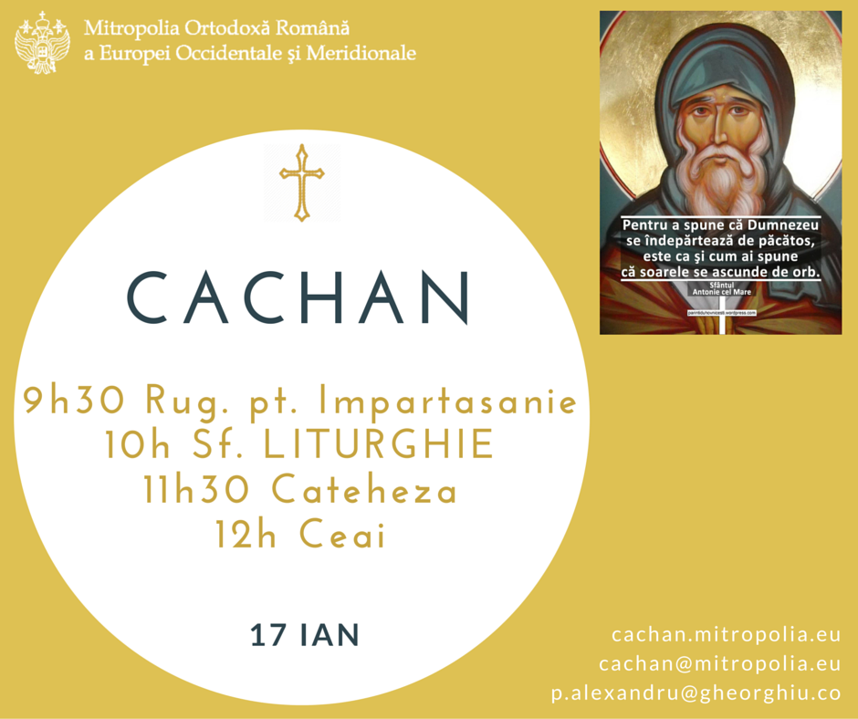 poster_cachan_20160117